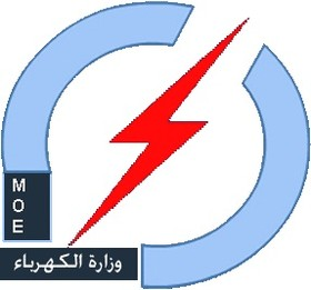 Ministry Of Electricity (iq)