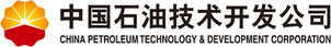 China Petroleum Technology & Development Corporation (CPTDC) Логотип