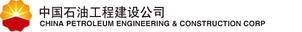 China Petroleum Engineering & Construction Corporation Логотип